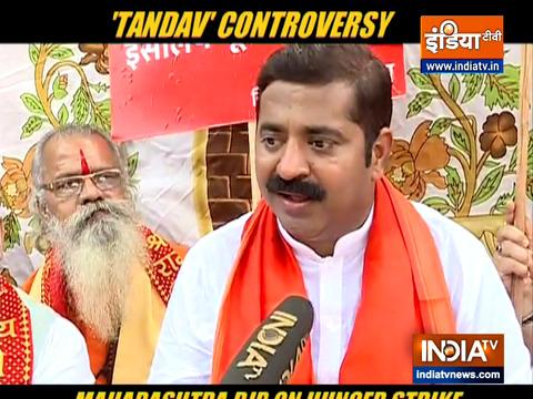 तांडव विवाद: महाराष्ट्र बीजेपी ने की भूख हड़ताल