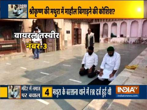 FIR lodged against two men for allegedly offering Namaz inside temple in Mathura