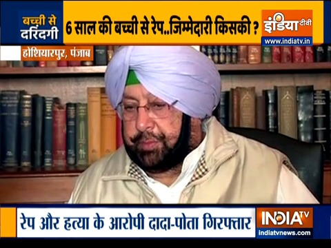 Hoshiarpur rape-murder case: Captain Amarinder Singh assures justice for the deceased