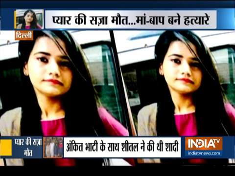 दिल्ली में ऑनर किलिंग: 25-वर्षीय महिला की हत्या के आरोप में परिवार के 6 लोग गिरफ़्तार