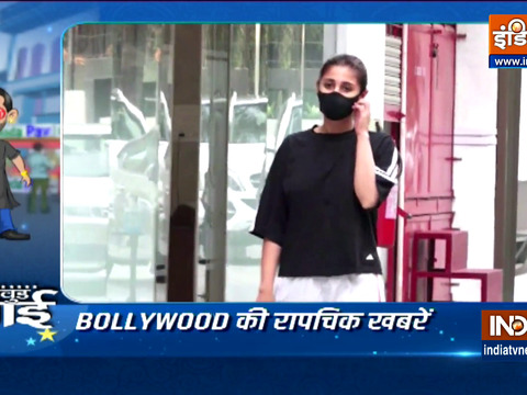 Bollywood Bhai brings latest news from the world of showbiz