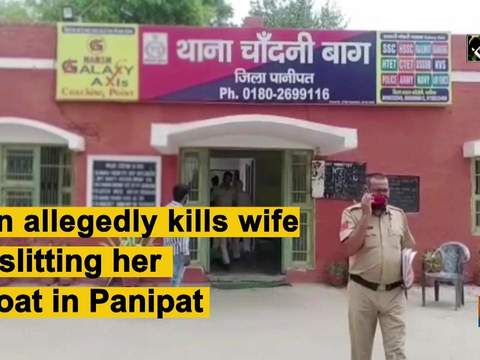 Man allegedly kills wife by slitting her throat in Panipat