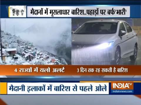 उत्तर भारत में बर्फबारी के बाद बढ़ी ठंड, राजधानी दिल्ली में भारी बारिश