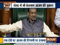Samajwadi Party MP Azam Khan makes a controversial remark against BJP MP Rama Devi
