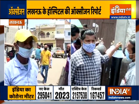 Patients suffer as some hospitals in Lucknow face acute shortage of oxygen | Watch Ground Report