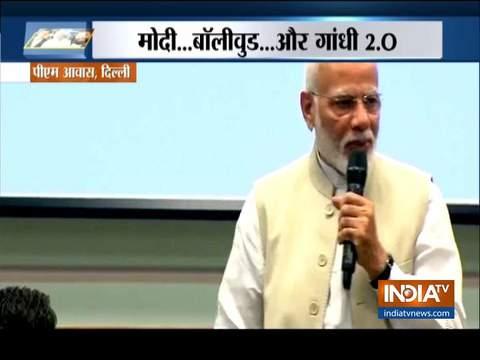 बॉलीवुड ने पीएम मोदी का किया समर्थन, गांधीजी की विचारधारा को बढ़ावा देने का किया संकल्प