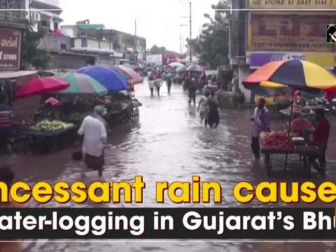 Incessant rain causes water-logging in Gujarat's Bhuj