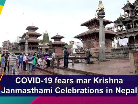 COVID-19 fears mar Krishna Janmasthami Celebrations in Nepal