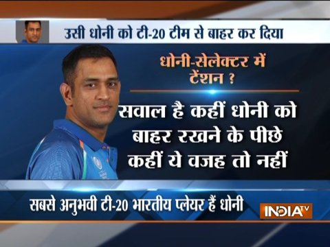 No Mahendra Singh Dhoni for T20I series against West Indies, Australia
