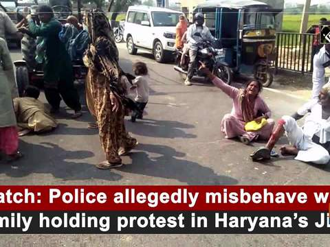 Watch: Police allegedly misbehave with family holding protest in Haryana's Jind