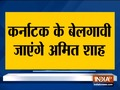 Home Minister Amit Shah to conduct aerial survey of flood-hit Karnataka