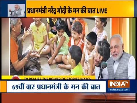 PM Narendra Modi addresses Mann ki Baat