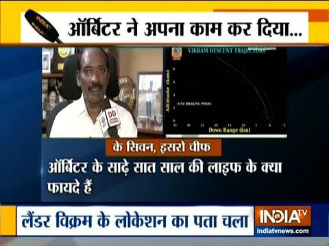 ISRO locates Chandrayaan 2 lander's location, trying to establish contact