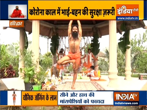 Keep yourself fit with yogic jogging, know the benefits from Swami Ramdev