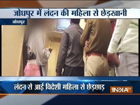 Foreigner molested in Jodhpur, incident caught on camera