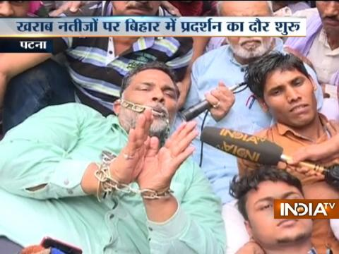 Bihar: Pappu Yadav protest on BSEB gate against inter result