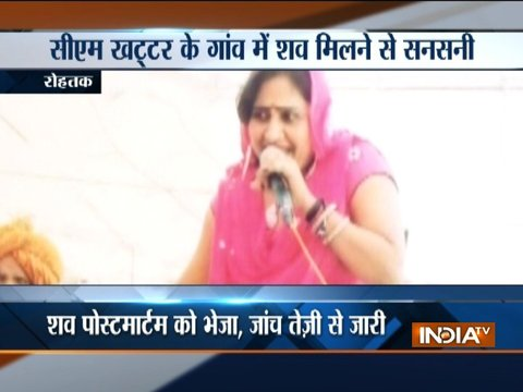 Rohtak: Popular Haryanvi folk singer Mamta Sharma found murdered, throat slit