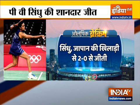 Tokyo Olympics 2020: पीवी सिंधु ने सेमीफाइनल में बनाई जगह, अकाने यामागुची को हराया