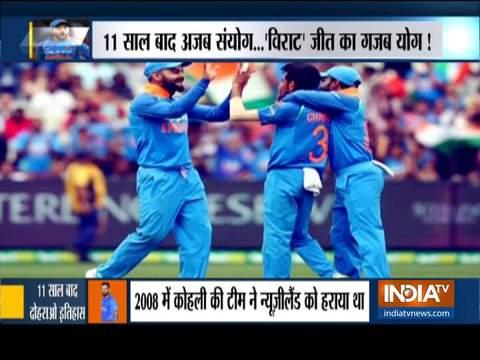 वर्ल्ड कप 2019 सेमीफाइनल 1: न्यूजीलैड के खिलाफ मुकाबले में भारतीय टीम का पलड़ा भारी