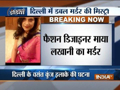 दिल्ली में 50 वर्षीय महिला फैशन डिजायनर और उसके नौकर की हत्या, तीन लोग गिरफ्तार