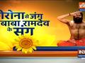 On International yoga day, Swami Ramdev shares 21 yoga poses for body fitness