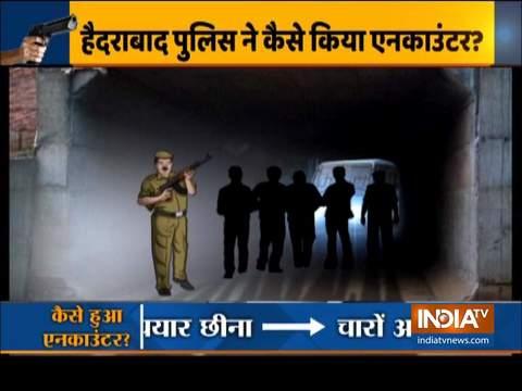 हैदराबाद गैंगरेप के आरोपियों के एनकाउंटर पर जनता और नेताओं की क्या रही प्रतिक्रिया?