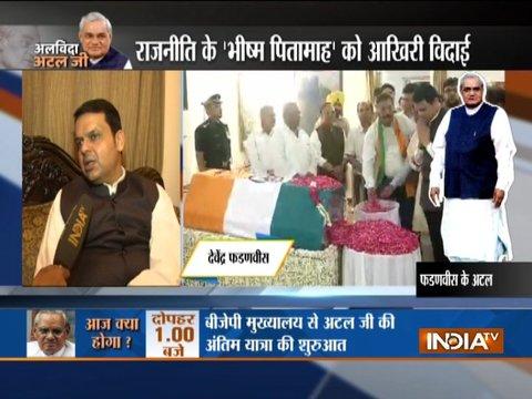 नेताओं ने अटल बिहारी वाजपेयी जी की मौत पर व्यक्त किया दुःख