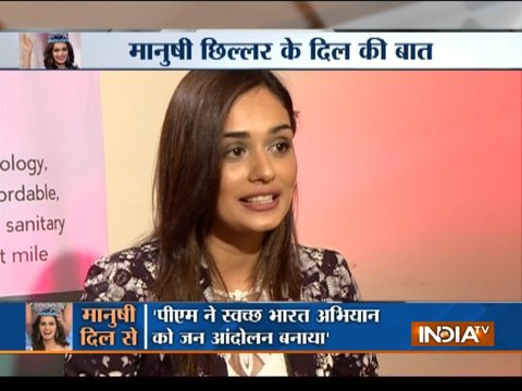 India TV Exclusive interview with Miss World 2017 Manushi Chhillar