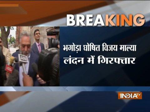 'Fugitive' liquor baron Vijay Mallya arrested in London in money laundering case