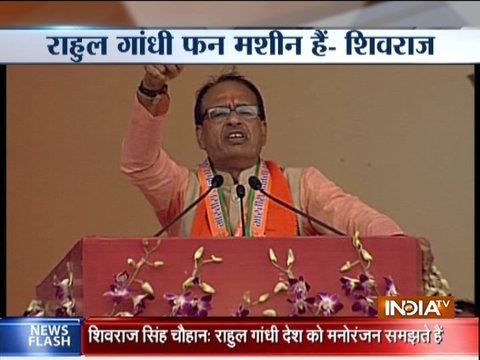 भाजपा का महाकुंभ: शिवराज सिंह चौहान ने कहा- राहुल गांधी को पता नहीं मूली जमीन के ऊपर होती है या नीचें