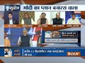 Will PM Modi's flagship programmes in Varanasi will lay BJP's foundation for 2019 LS Polls?