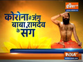 Learn yoga and ayurvedic remedies from Swami Ramdev to get rid of snoring