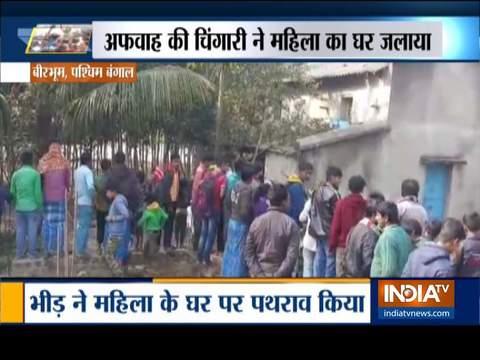 पश्चिम बंगाल: NRC डाटा इकट्ठा करने की अफवाह पर महिला के घर में लगाई आग
