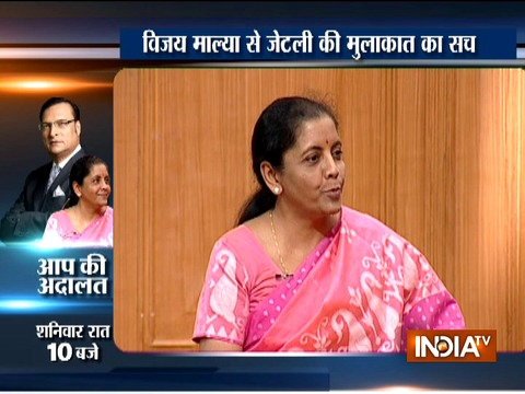 Watch Promo lV: Defence Minister Nirmala Sitharaman in Aap Ki Adalat at 10 PM on Saturday