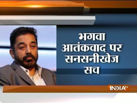 Truth and controversy surrounding 'Hindu Terror'