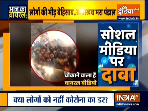 देखिए इंडिया टीवी का स्पेशल शो आज का वायरल | 21 अक्टूबर, 2020
