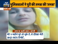 Noida Police helps man reach his Bareilly home after pregnant wife's plea