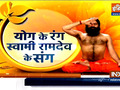 Know the solution of every skin problem from Swami Ramdev