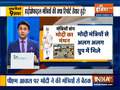 Top 9 News: PM Narendra Modi holds meeting with Union ministers and BJP president JP Nadda