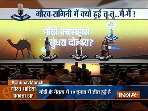 Chunav Manch Rajasthan | 'Uncut' version of Gaurav Bhatia - Ragini Nayak's Session