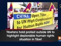 Tibetans hold protest outside UN to highlight deplorable human rights situation in Tibet