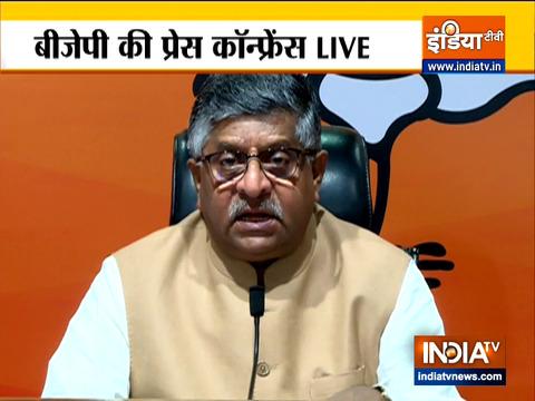 पेगासस मामले को लेकर बीजेपी की प्रेस कांफ्रेंस, कहा - संसद में कांग्रेस का बर्ताव ठीक नहीं
