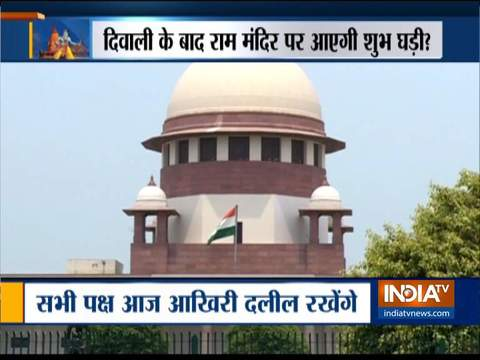 All eyes on Supreme Court as arguments in Ayodhya land dispute case wrap up today