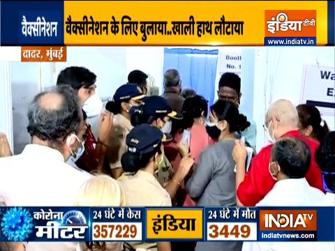 मुंबई: ड्राइव इन वैक्सीनेशन में खुली इंतजामों की पोल