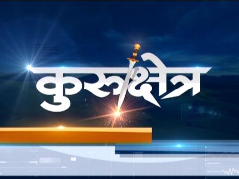 कुरुक्षेत्र: क्या राष्ट्रपति शासन लगने के बाद भी महाराष्ट्र में सरकार बन सकती है ?
