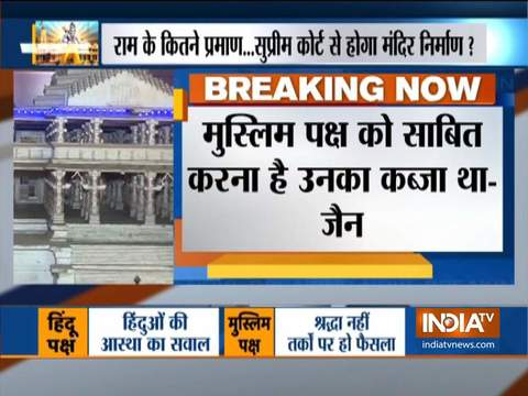 बाबरी मस्जिद के रखरखाव के लिए बाबर द्वारा जारी राजस्व को साबित करने के लिए कोई दस्तावेज नहीं: सुशील कुमार जैन