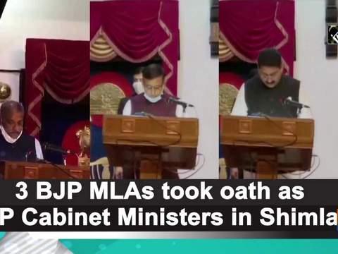 3 BJP MLAs took oath as HP Cabinet Ministers in Shimla