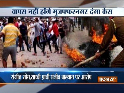 मुजफ्फरनगर दंगों में आरोपी BJP नेताओं की मुश्किलें बढ़ सकती हैं, DM ने मुकदमे वापस लेने से किया इनकार