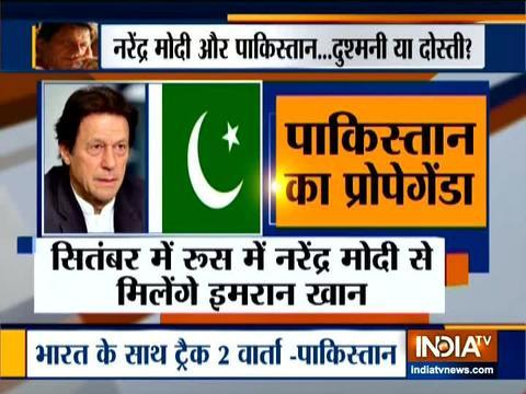इंडिया टीवी की रिपोर्ट इमरान खान का भारत से दोस्ती पर नया प्रोपेगैंडा