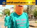 Bhopal Police wear special uniform amid coronavirus fear